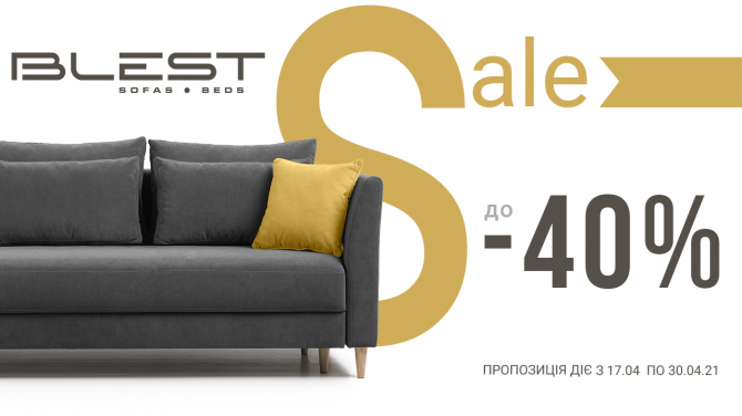 Локдаун-скидки с BLEST Home{ln}Локдаун-знижки з BLEST Home{ln}Lockdown discounts from BLEST Home